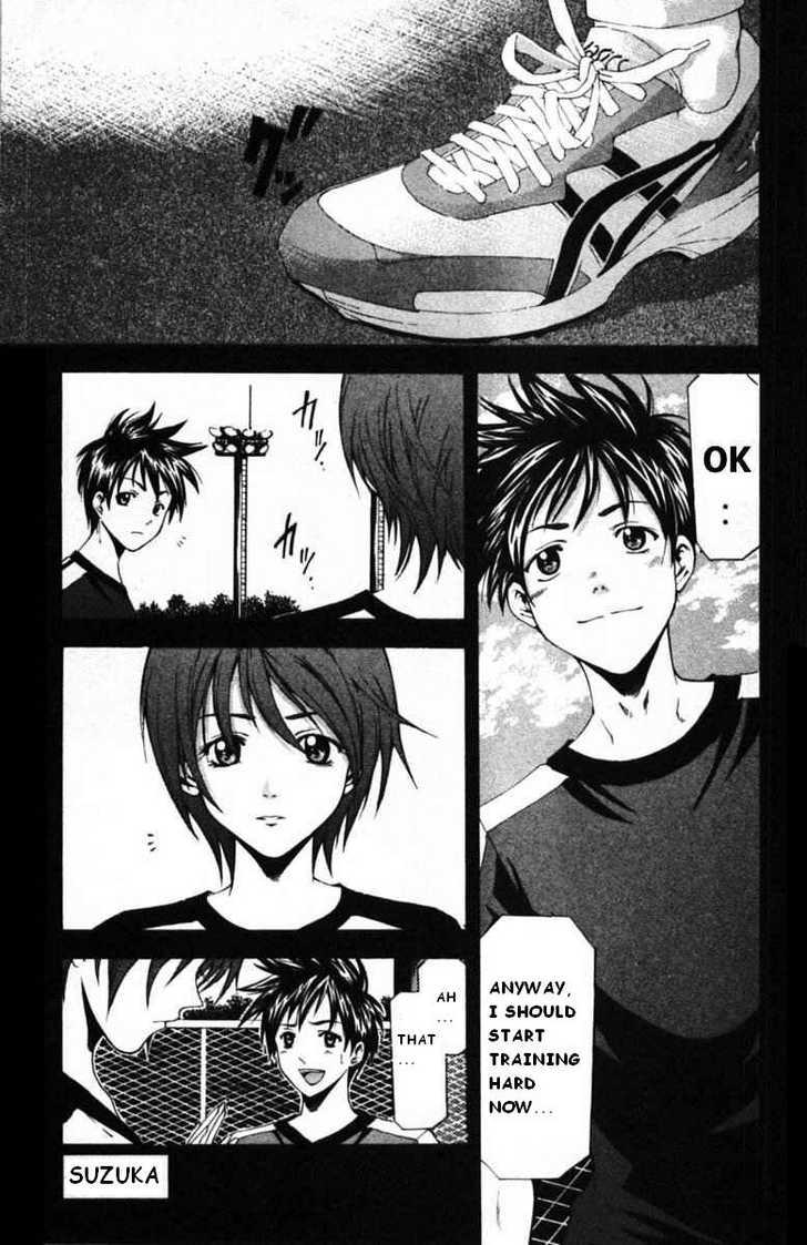 Suzuka 56 Page 1