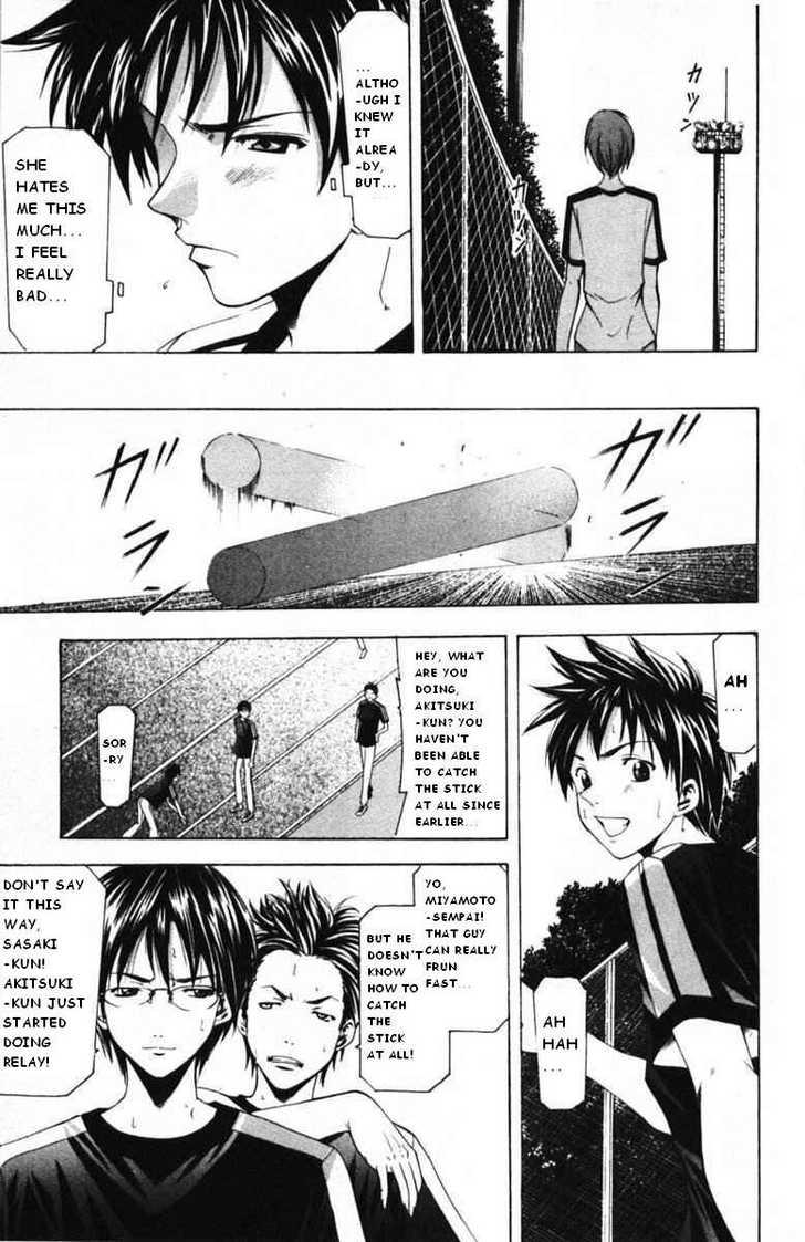 Suzuka 56 Page 3