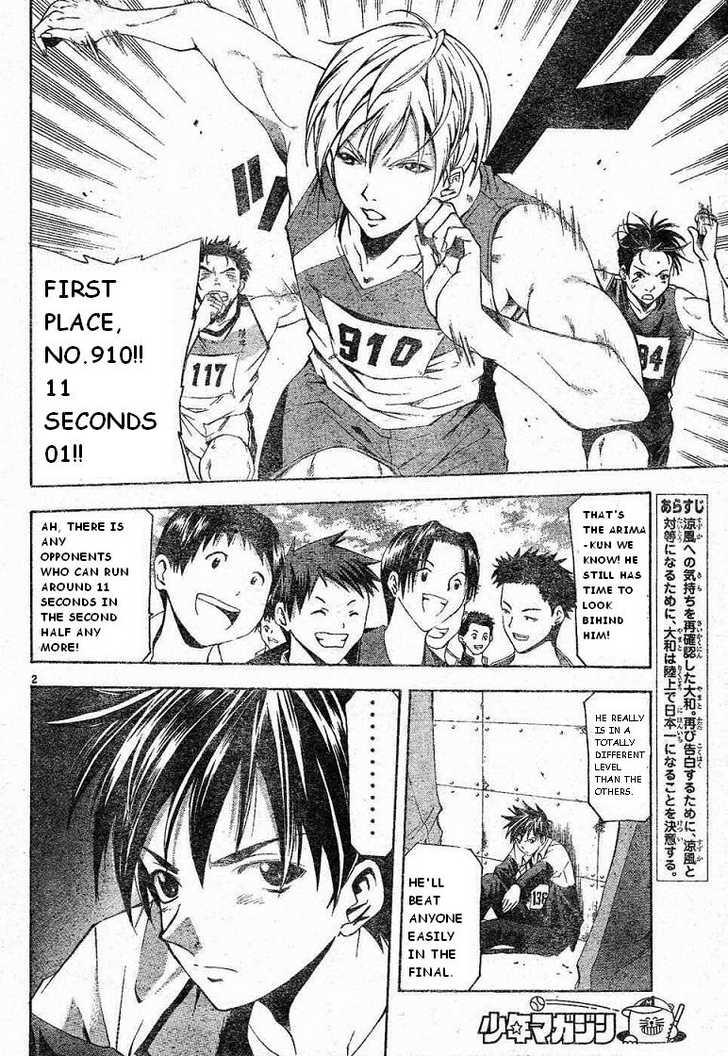 Suzuka 61 Page 2