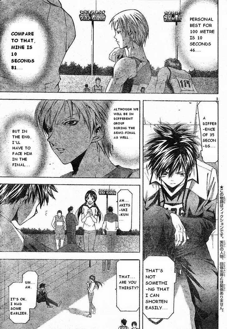 Suzuka 61 Page 3