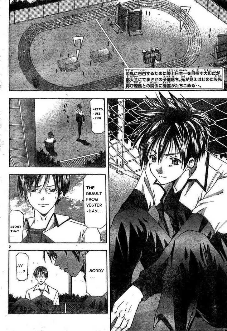 Suzuka 66 Page 2