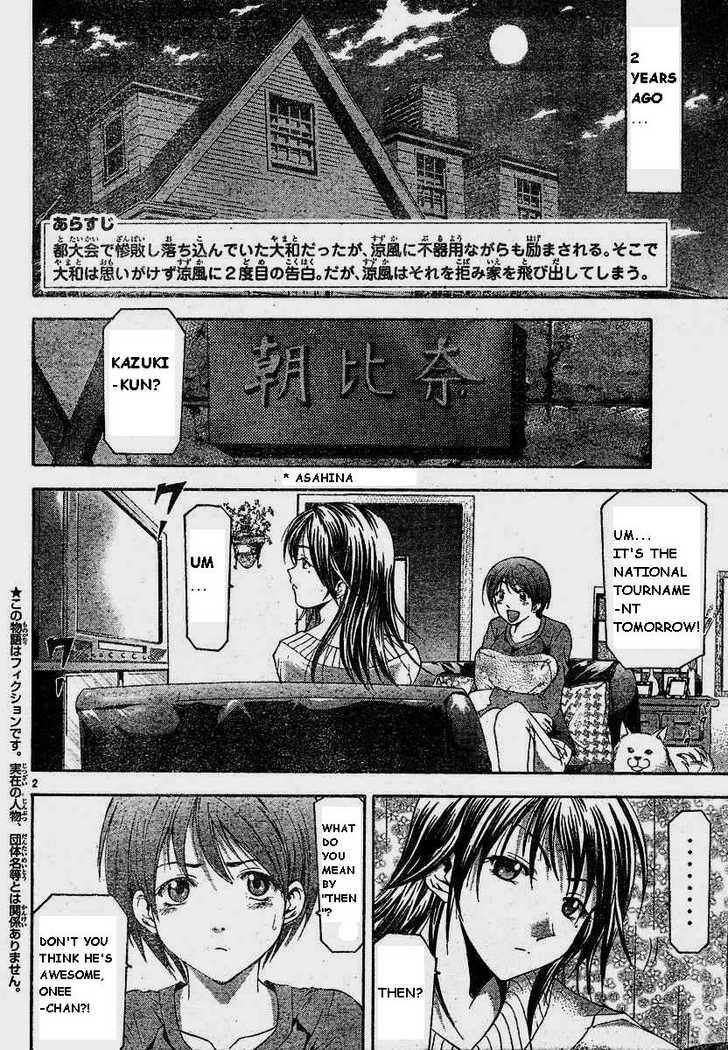 Suzuka 68 Page 2