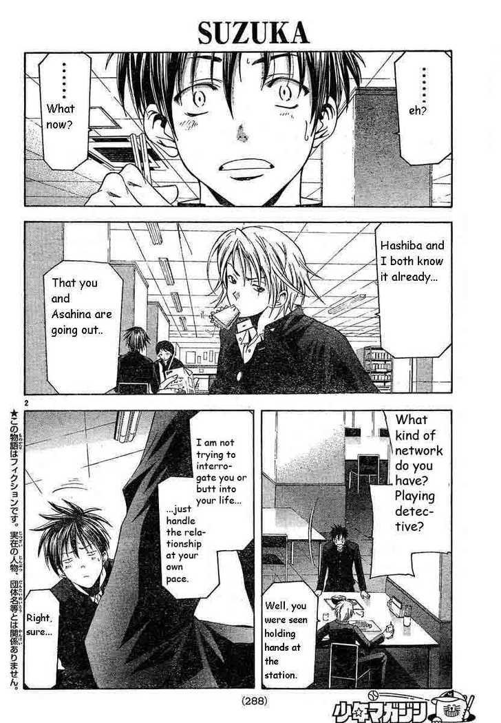 Suzuka 77 Page 2