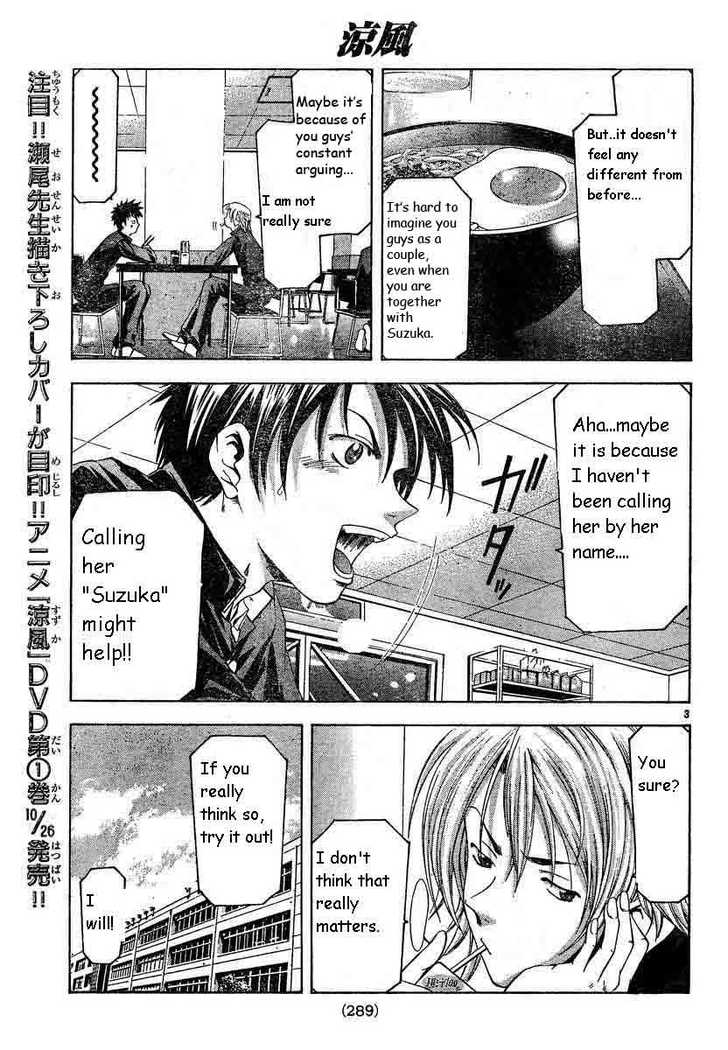 Suzuka 77 Page 3