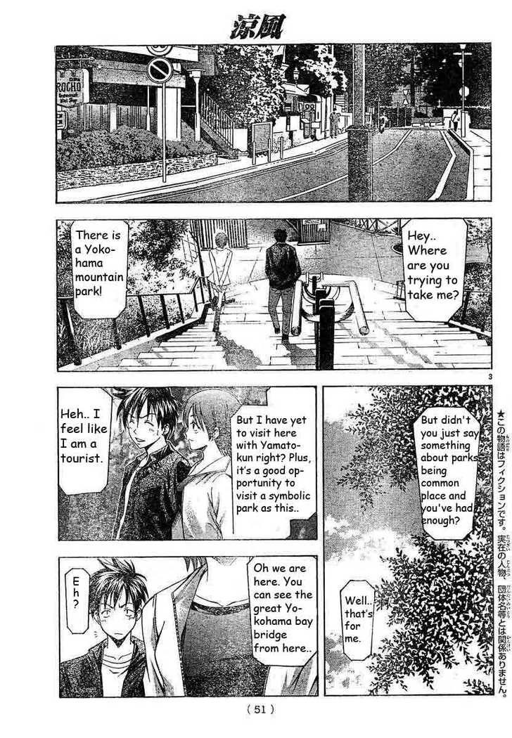 Suzuka 79 Page 3