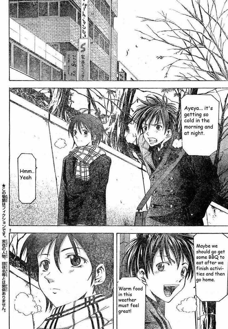 Suzuka 81 Page 2