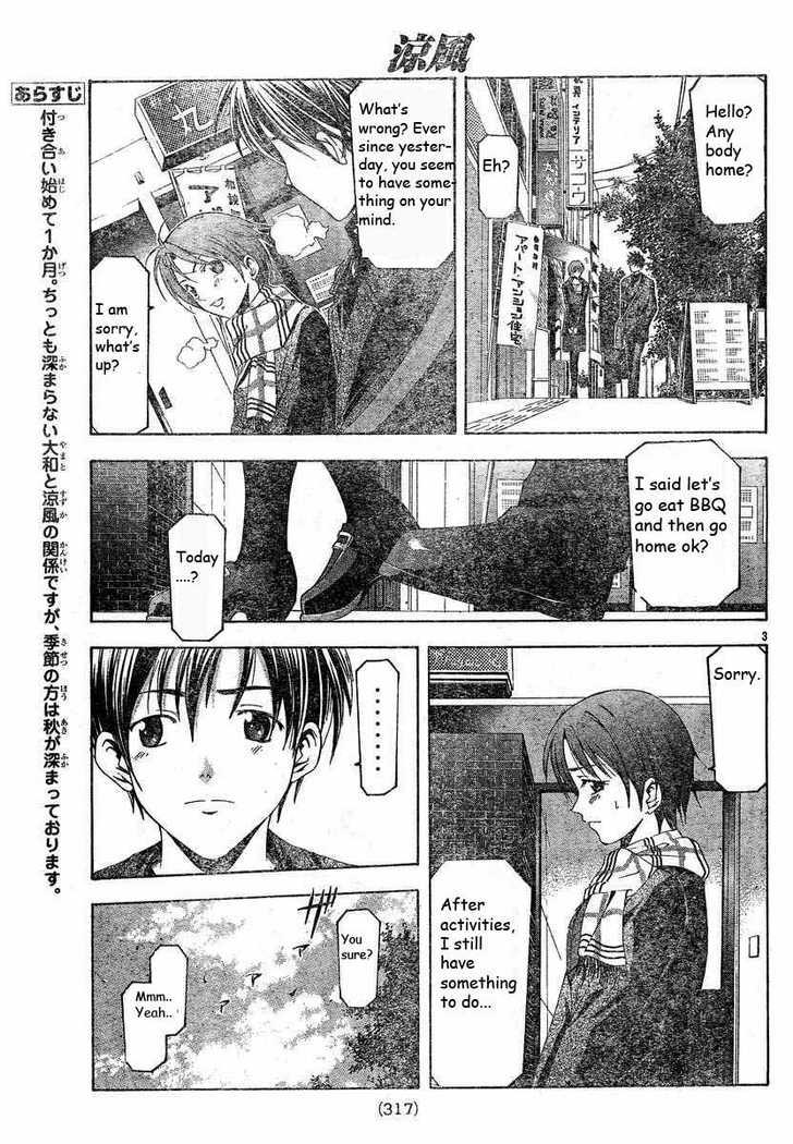 Suzuka 81 Page 3