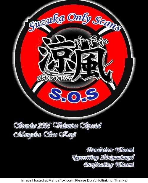 Suzuka 87.1 Page 1