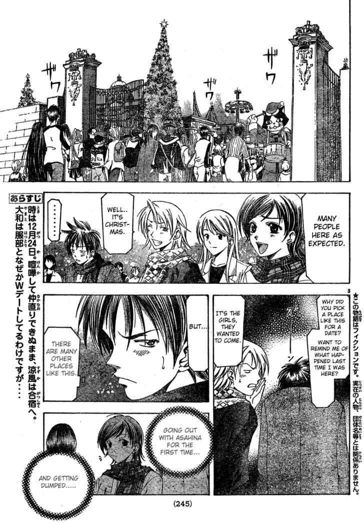 Suzuka 88 Page 3