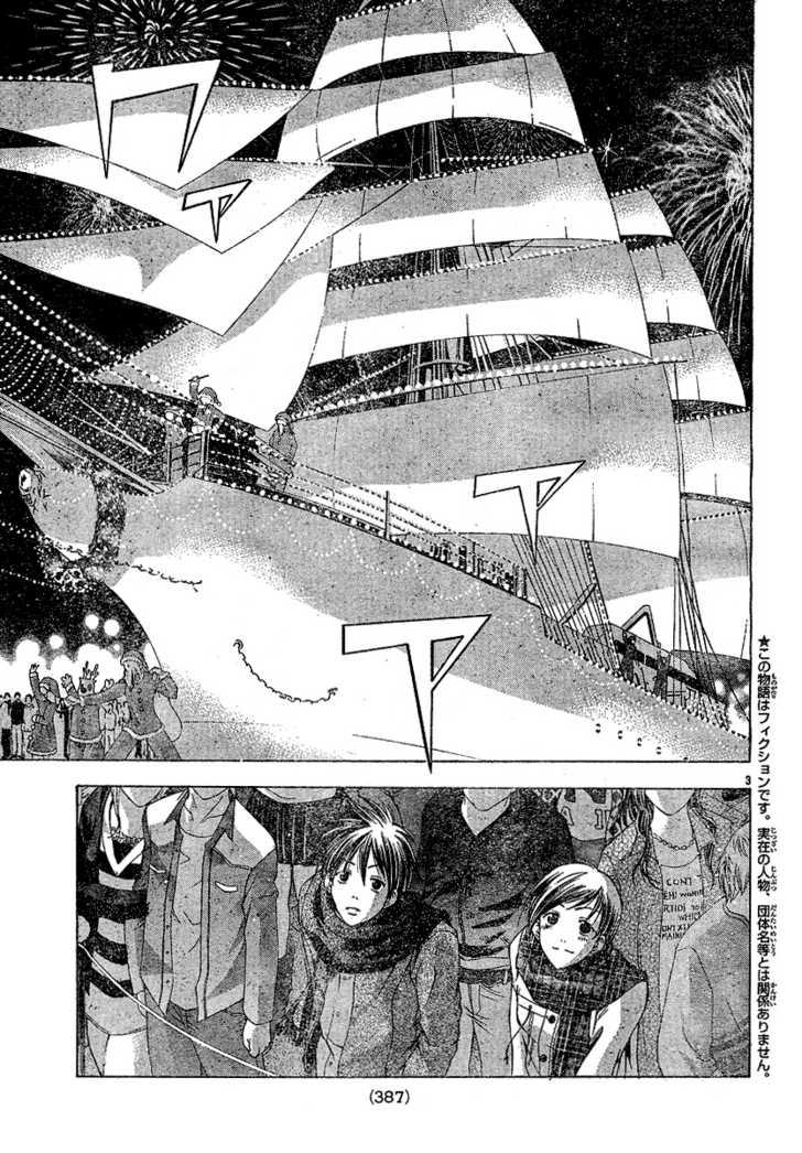 Suzuka 89 Page 3