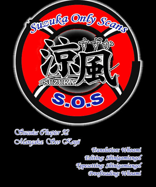 Suzuka 92 Page 1