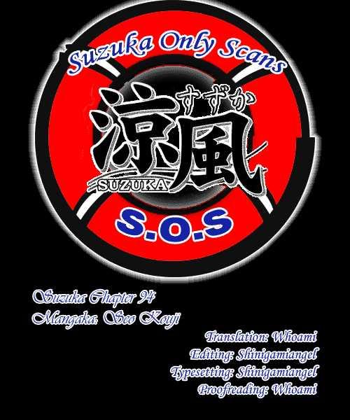 Suzuka 94 Page 1