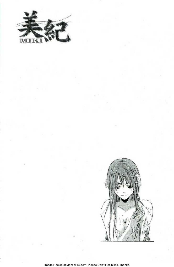 Suzuka 96.1 Page 2
