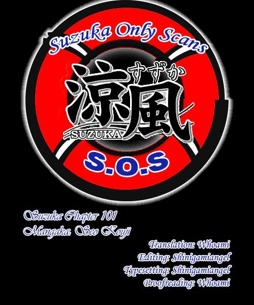 Suzuka 101 Page 1