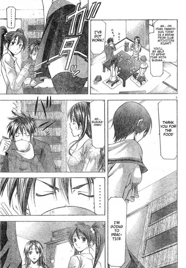 Suzuka 108 Page 3