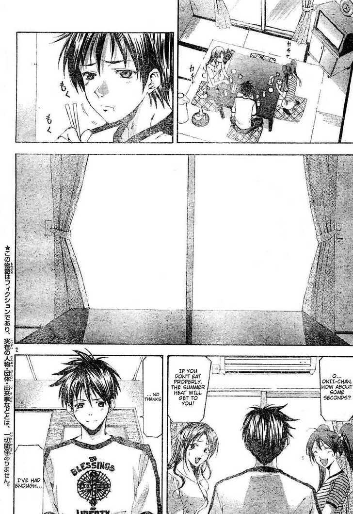 Suzuka 111 Page 2