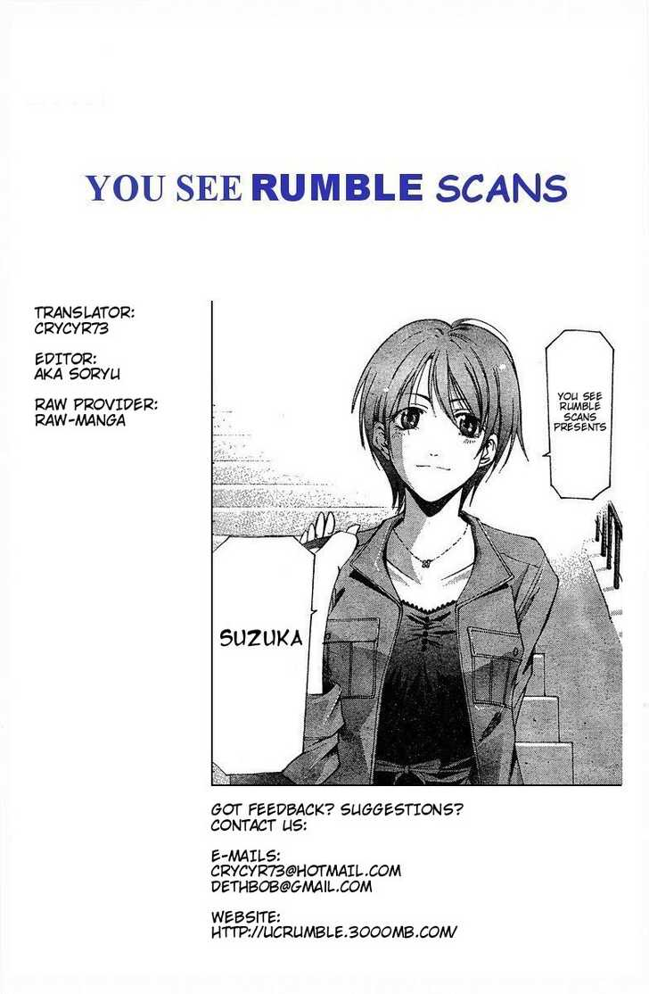 Suzuka 112 Page 1