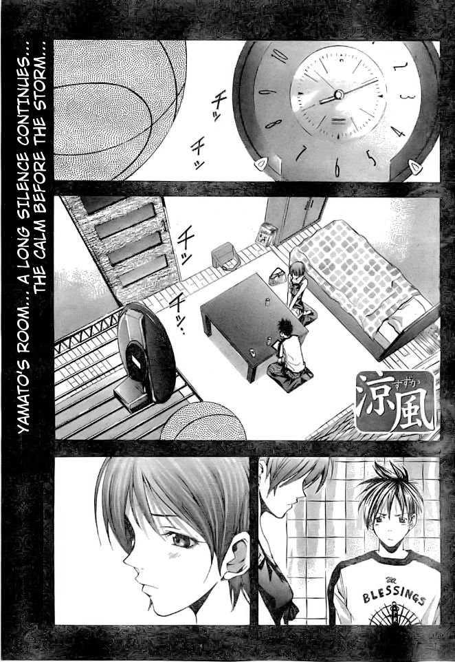 Suzuka 112 Page 2