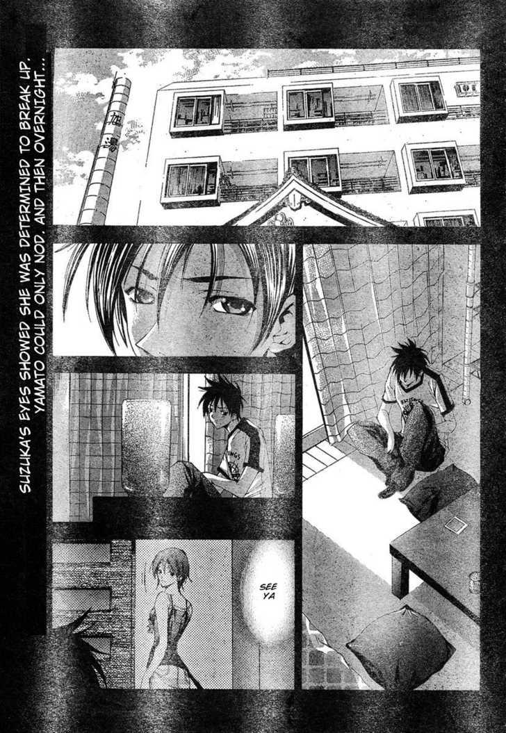 Suzuka 113 Page 1