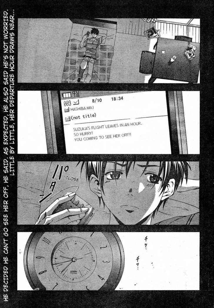 Suzuka 114 Page 2