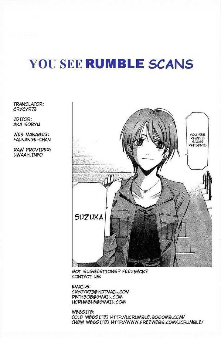 Suzuka 116 Page 1