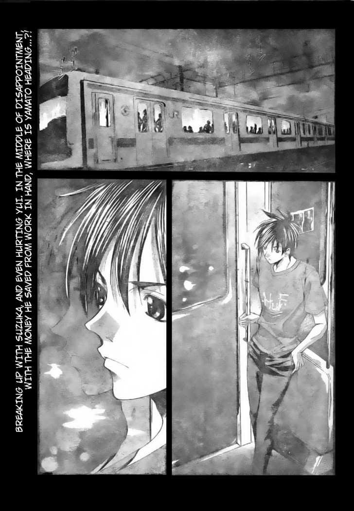 Suzuka 117 Page 2