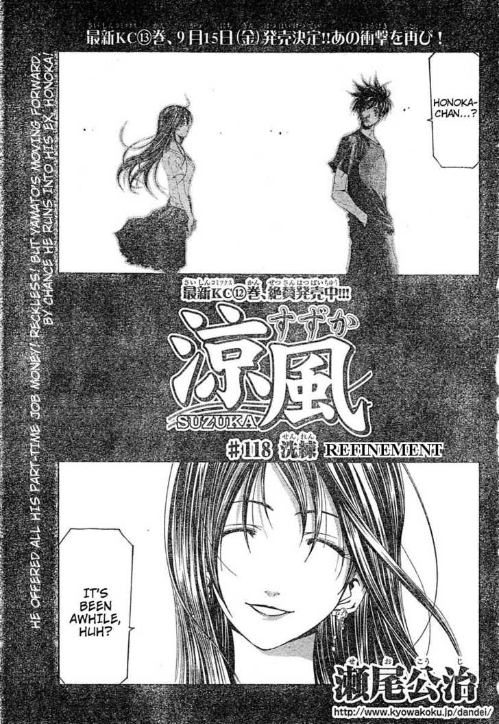 Suzuka 118 Page 2