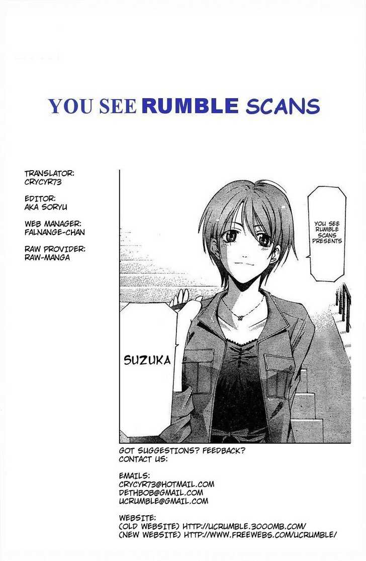 Suzuka 124 Page 1