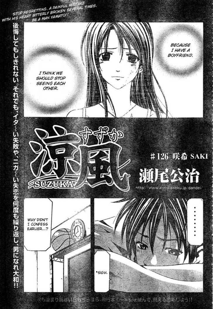 Suzuka 126 Page 1