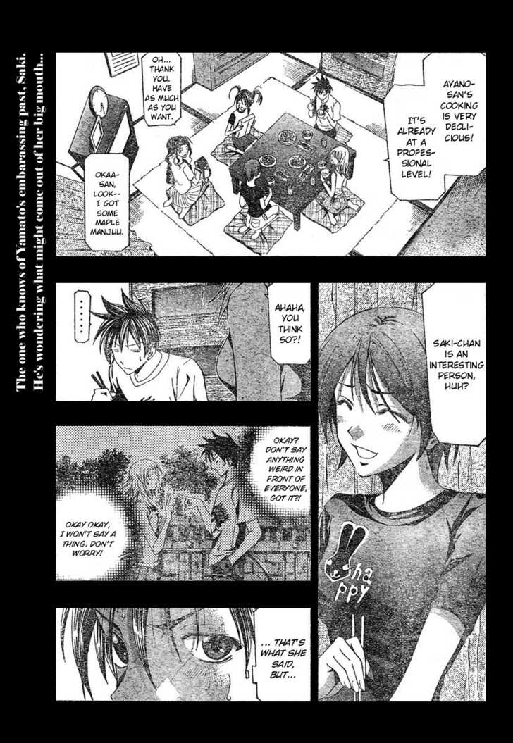 Suzuka 127 Page 2
