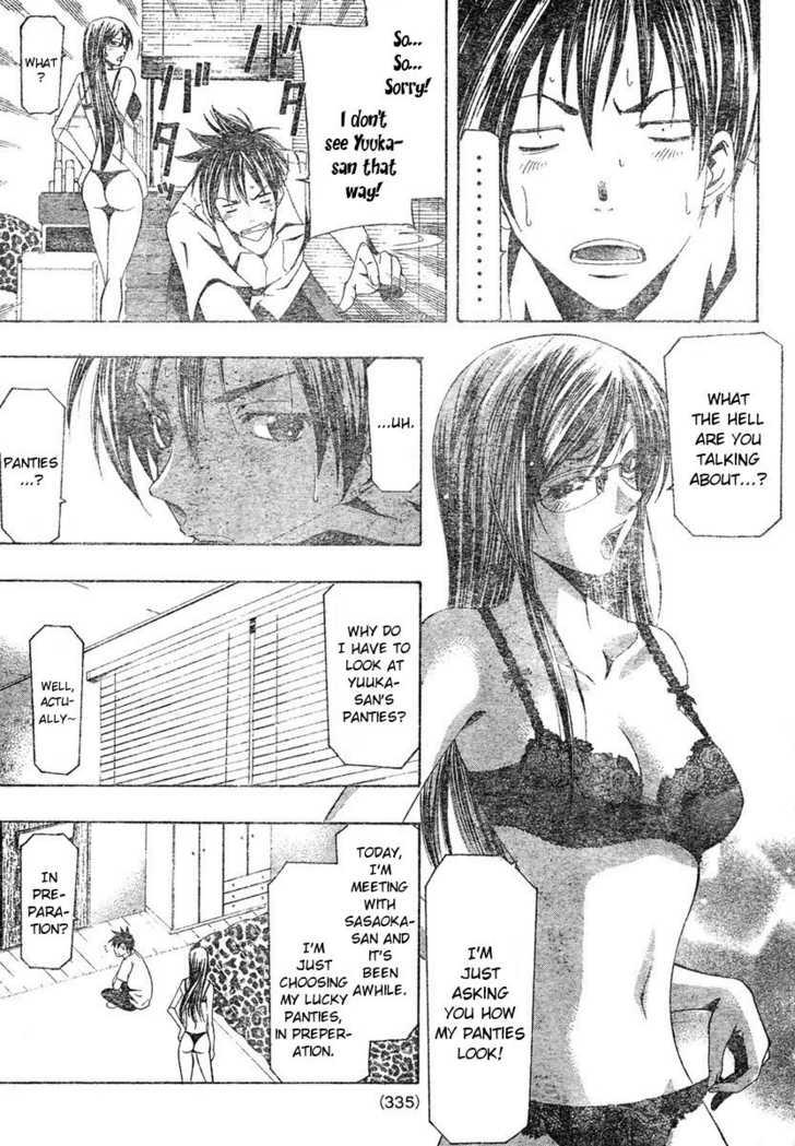 Suzuka 131 Page 3