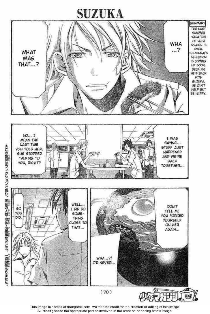 Suzuka 138 Page 2