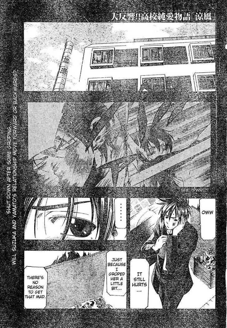 Suzuka 145 Page 2