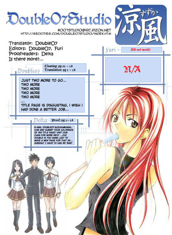 Suzuka 151 Page 1
