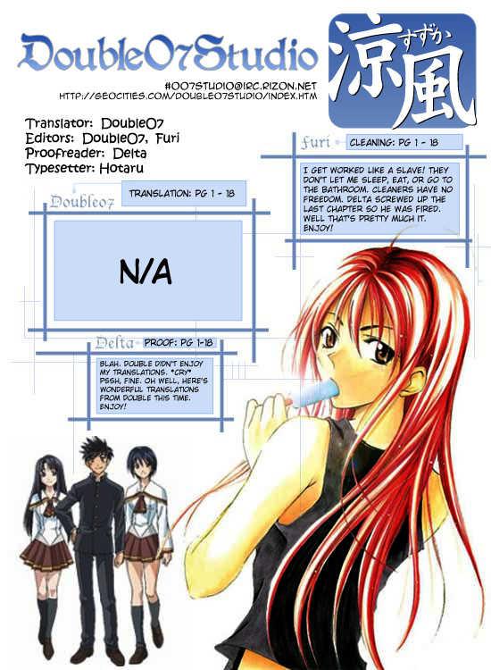 Suzuka 154 Page 1