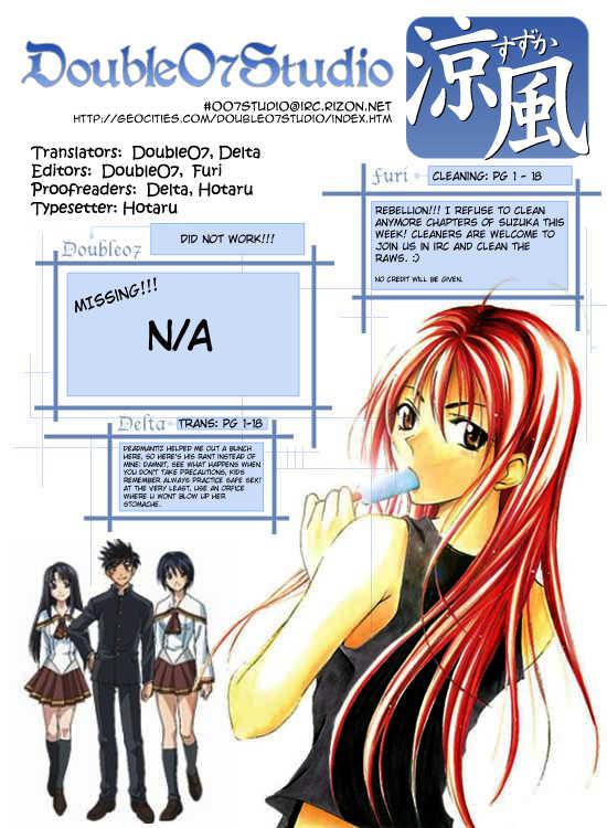 Suzuka 155 Page 1