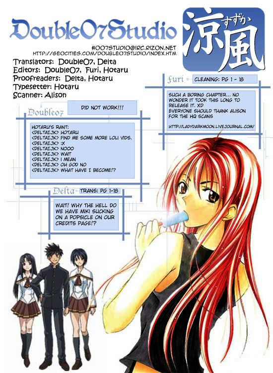 Suzuka 156 Page 1