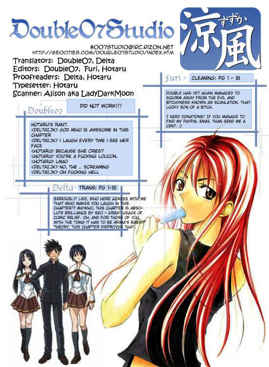 Suzuka 157 Page 1