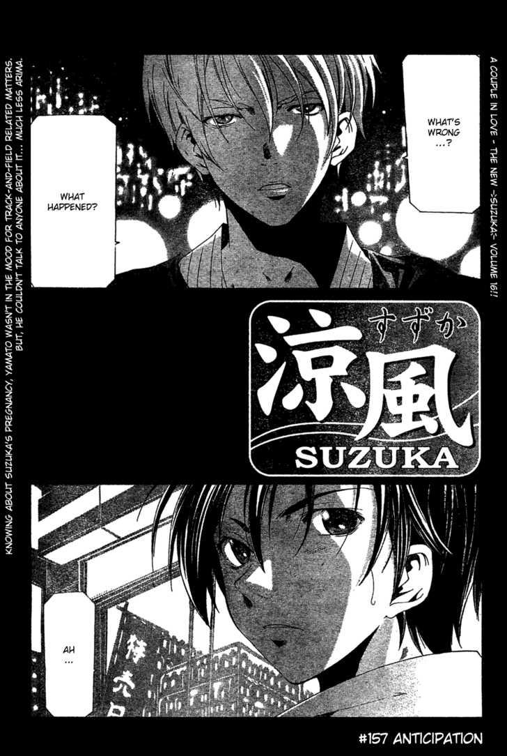 Suzuka 157 Page 2