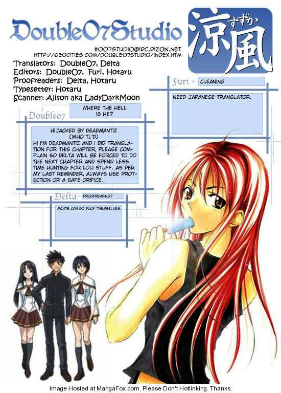 Suzuka 159 Page 1