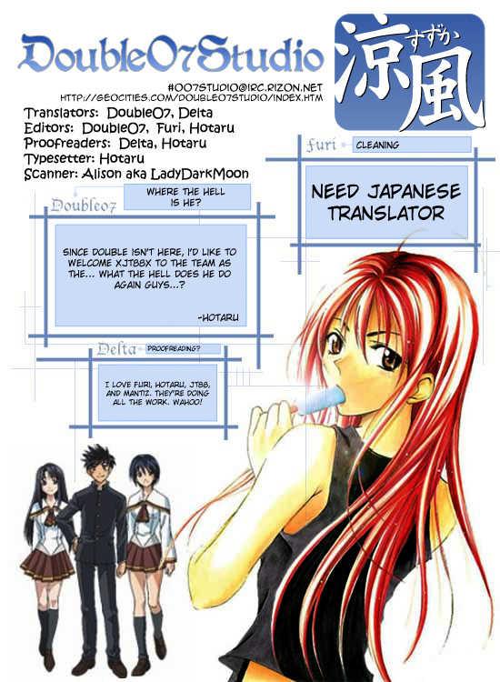 Suzuka 160 Page 1