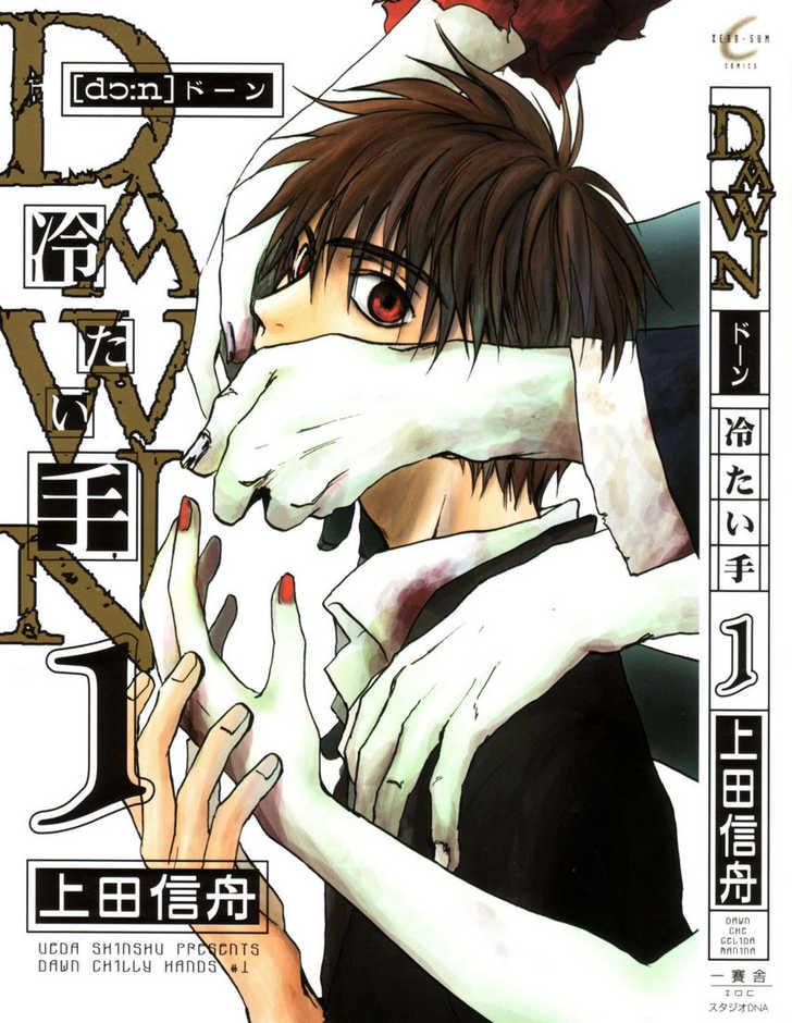 Dawn - Tsumetai Te 1 Page 1