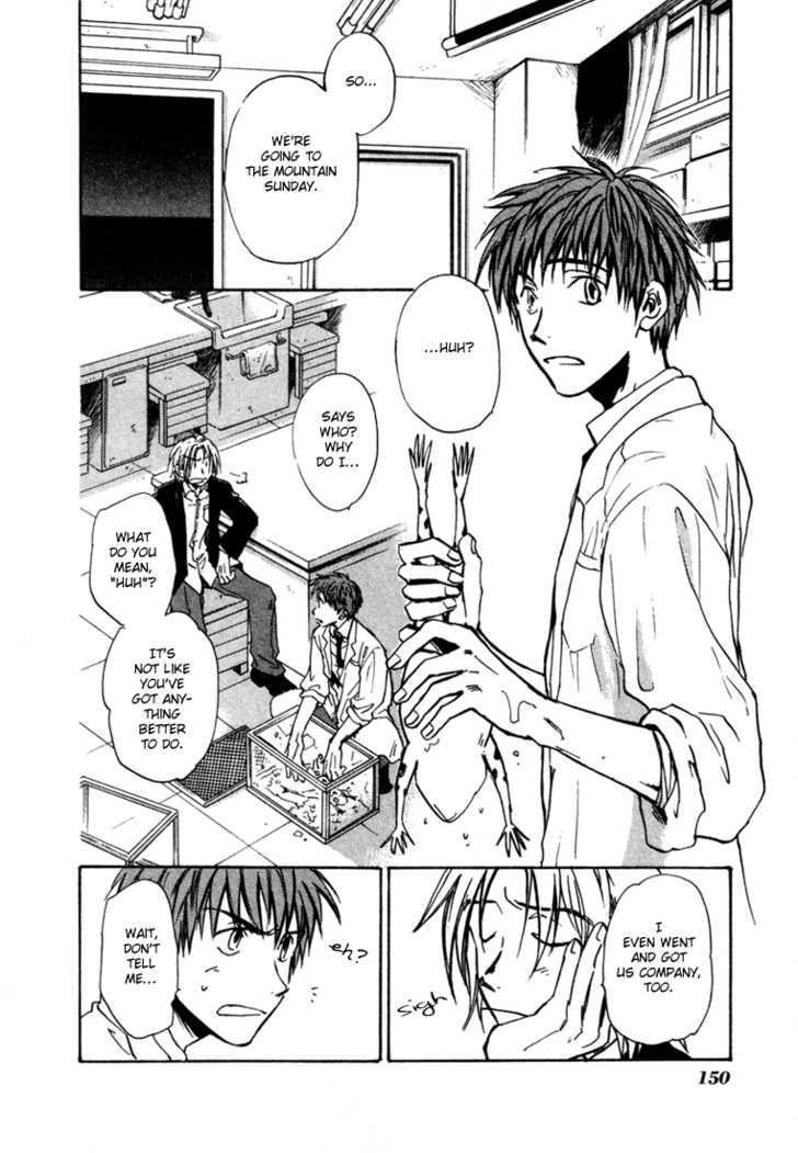 Dawn - Tsumetai Te 5 Page 2