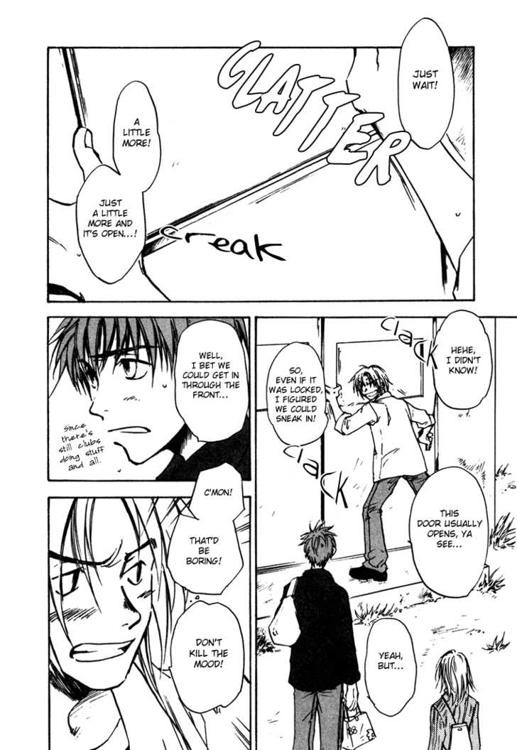 Dawn - Tsumetai Te 6 Page 2