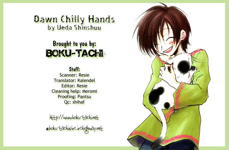 Dawn - Tsumetai Te 7 Page 1