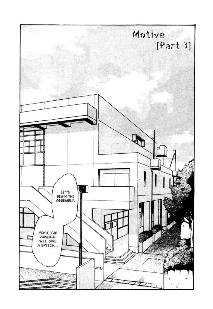 Dawn - Tsumetai Te 10 Page 1