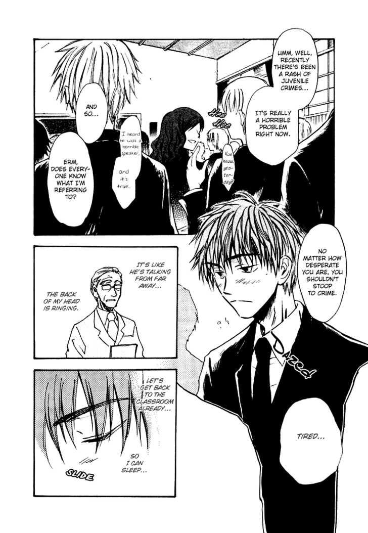 Dawn - Tsumetai Te 10 Page 2