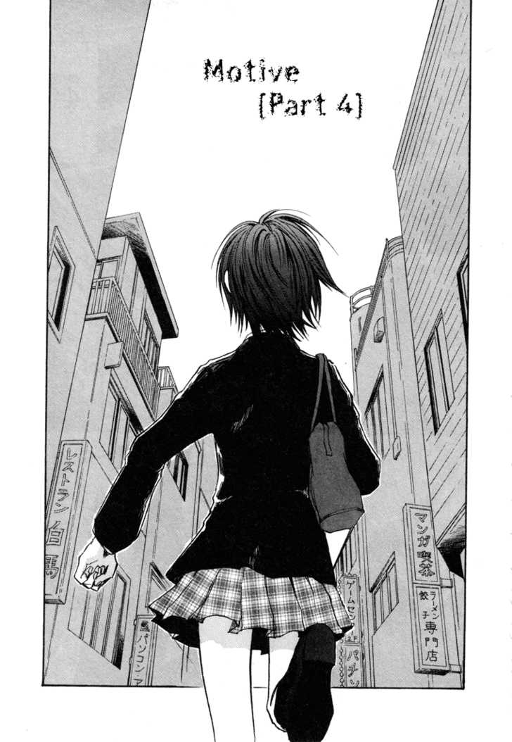 Dawn - Tsumetai Te 11 Page 2