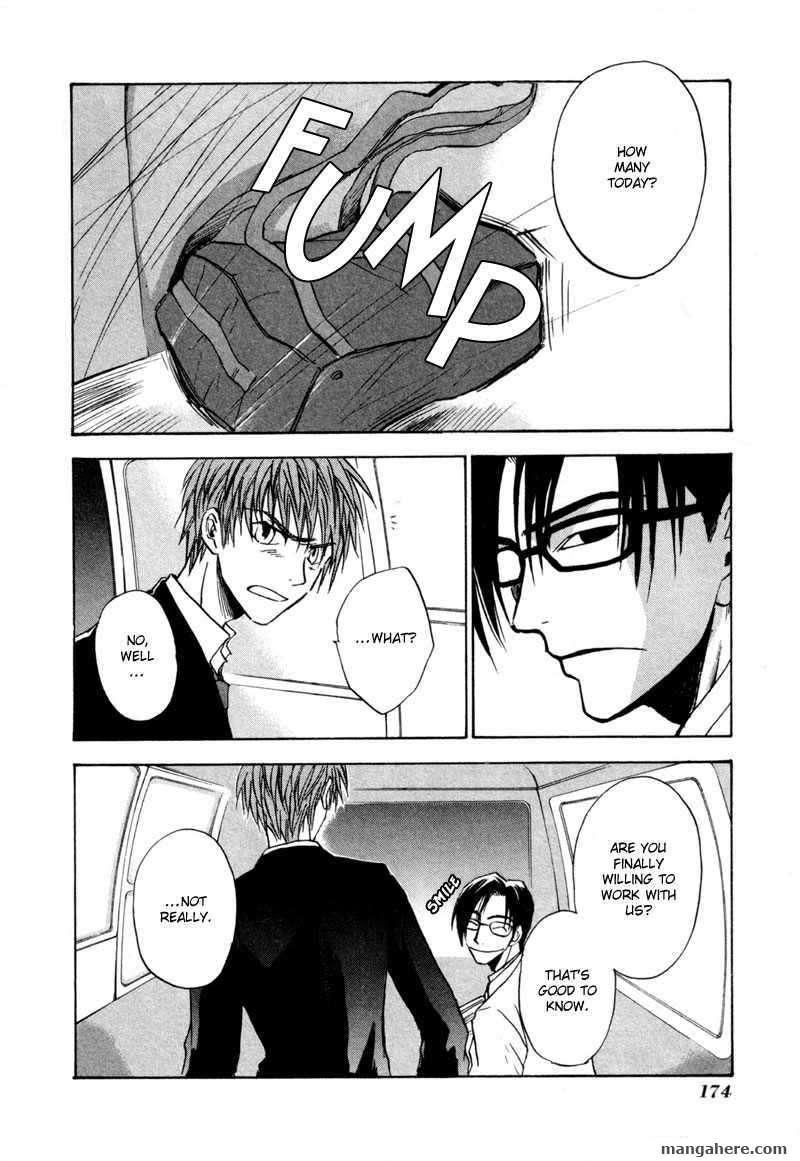 Dawn - Tsumetai Te 15 Page 3