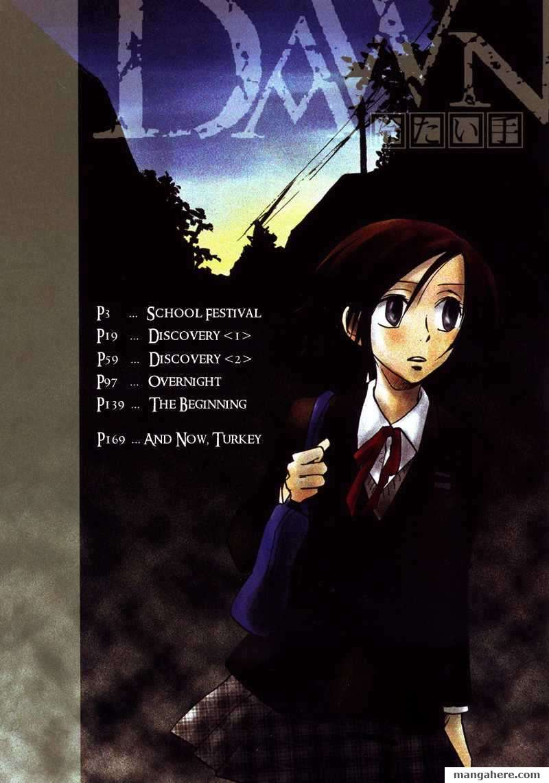 Dawn - Tsumetai Te 16 Page 4